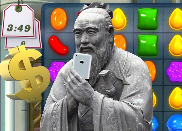 confucius589 copie
