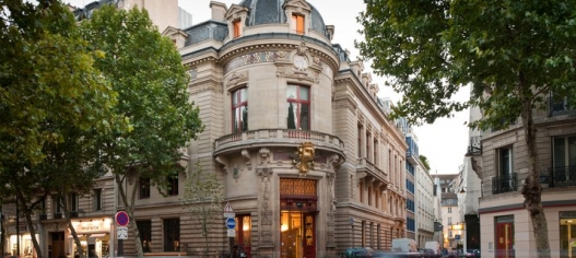 La prestigieuse école de journalisme de Sciences Po, 117 boulevard Saint Germain